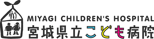 宮城県立こども病院 - MIYAGI CHILDREN'S HOSPITAL